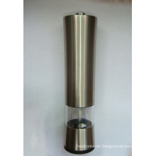 Pepper Shaker (CL1Z-FE22)