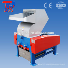 Déchiqueteuse de déchets de nouvelle condition pour broyeur de déchets de mousse PU avec CE & ISO