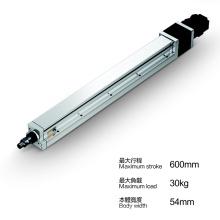 micro atuador linear DTY5