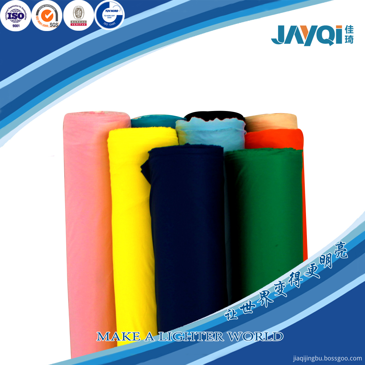 80%Polyester&20%Polyamide Knitting Cloth