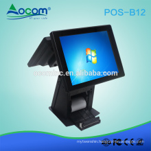 POS-B12 Restaurant windows all in one touch screen pos system with printer