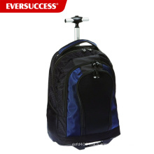 Sac à bagages CheapTeenager School Travel Trolley (ESV246)