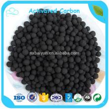 Formule chimique Déodorant au charbon activé à base de charbon