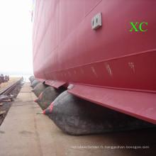 Coussin gonflable en caoutchouc pour le lancement et l'atterrissage de navires