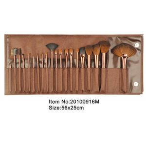 20pcs metal brown plastic handle animal/nylon hair makeup brush tool set with matching color canvas case