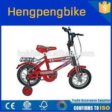 alibaba accesorios bicicleta children bicycles