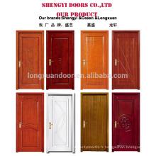 Porte intérieure intégrée fabriquée en Chine