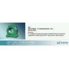 Cojinete intermedio de popa marina con impresión (GB / T14364-93)
