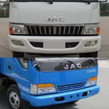 JAC Limpieza y tratamiento de aguas residuales Camión cisterna
