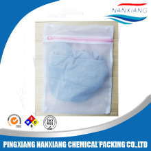 Best price of laundry plastic bag