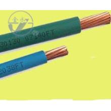 Alambre recubierto de PVC para la instalación H07V-R