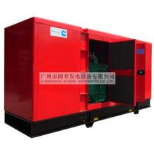 Generador de motor diesel Kusing Vk31600
