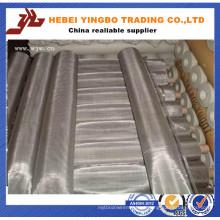 Resistência a Alta Temperatura Armadura de arame em aço inoxidável de tecto simples (YB_2011061105)