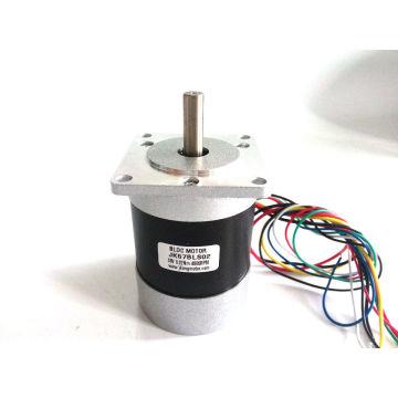 4000rpm dc brushless motor/57mm bldc motor BLS02