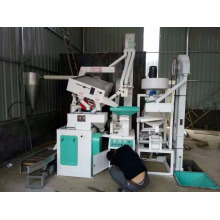 Machine de moulin à riz XL moins cher prix de haute qualité comme moulin à riz Satake