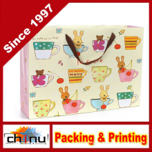 Art Paper / White Paper 4 Color Printed Bag (2266)