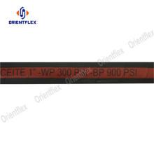 3/8 flexible gasoline fuel pressure hose pipe 10bar