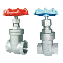 stainless steel Worm gear Gate valve