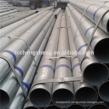 E355(DIN2391)hot-rolled seamless steel pipe Q345/16Mn galvanized steel tubing for sales