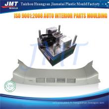 Célèbre marque OEM usine auto pièces en plastique moule