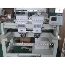 12 colors 2 heads flat/t-shirt/garment embroidery machine