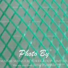 Rede de proteção de grama de plástico verde