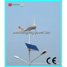 viento y solar híbrido sistema LED calle luz 56w