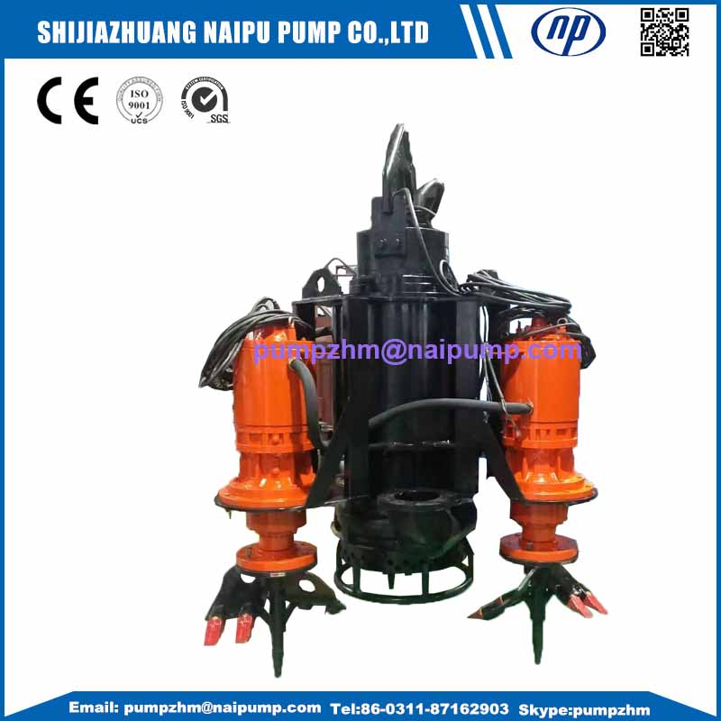011 submersible slurry pump with stirrer