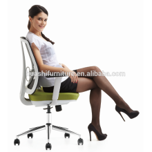 X1-03WS-1 Mesh Back Office Chair