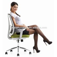 Х1-03WS-1 сетка назад офисные кресла