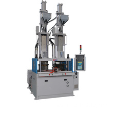 Center mold rotary multicolor injection molding machine
