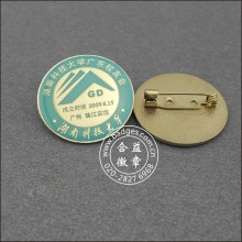 Offset Printing Badge, School Lapel Pin (GZHY-LP-034)