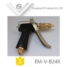 ЭМ-в-B248 Регулируемая Латунь Садовый шланг сопла высокого давления металл водяной пистолет для мытья автомобиля и Садового