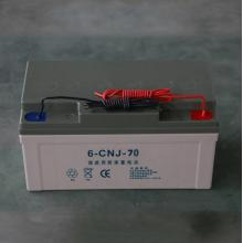 70Ah Energy Storage Battery
