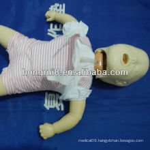 ISO Infant CPR and Choking Manikin