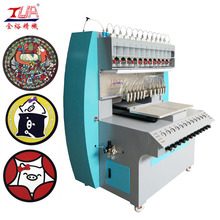 China for Pvc Badge Dispensing Machine High Precision Plastic Cup Mat Maker Equipment supply to France Manufacturer