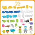 Intelligent  DIY Plastic Building Blocks Supermarket Series