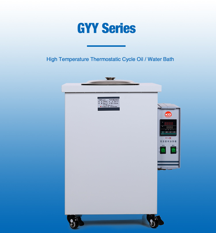 Industrial hot thermostatic circulating water bath