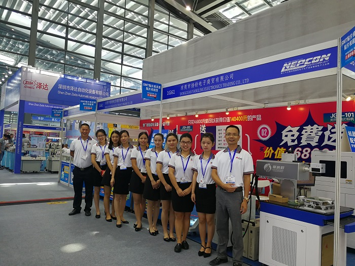 Exhibition in Shenzhen 2017