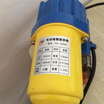 Greenhouse Film Roll Up Unit Motor For Ventilation