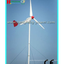 CE direct drive low speed low starting torque permanent magnet generator 1000W Horizontal axis wind power generator
