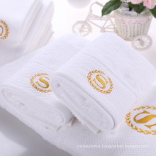 High Quality Luxury Hilton Hotel White Bath Towel Sets