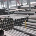Lista de preços de tubulação de aço de baixo carbono da melhor qualidade