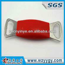 Wholesale two sides PVC bottle opener