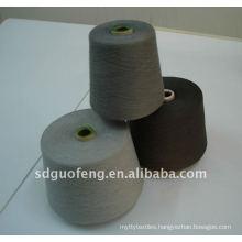 32s woven 100% cotton yarn