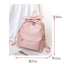 Симпатичные розовые рюкзаки для улицы, сумка для книг для школы
