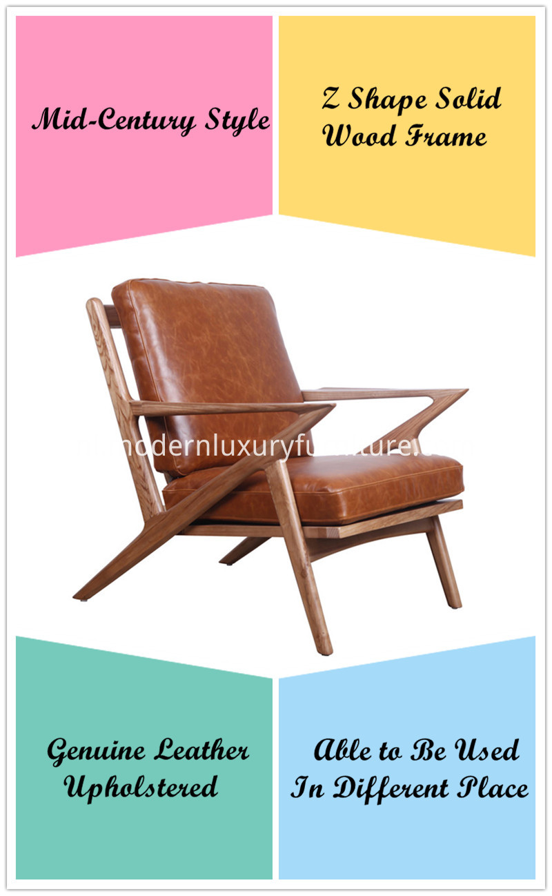 z lounge chair