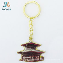 80mm Zinc Alloy Casting Gold Key Ring Metal House Keychain for Promotional Items