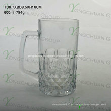 Copo de vidro de 600ml com forma agradável Boa venda 2015