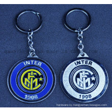 Custom Metal Football Keyring Keychain Key Ring Chain for Promotion